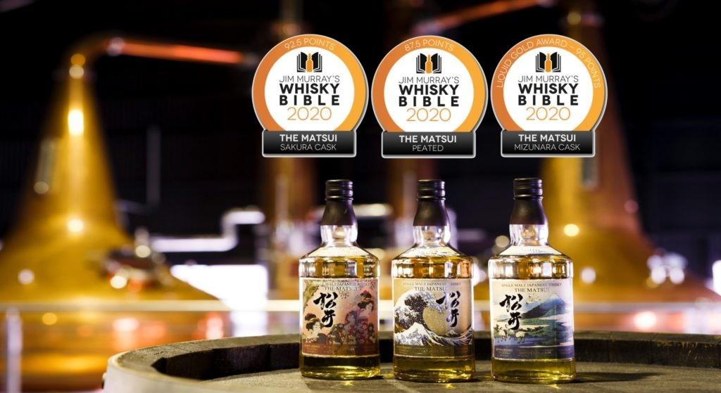 matsui viski